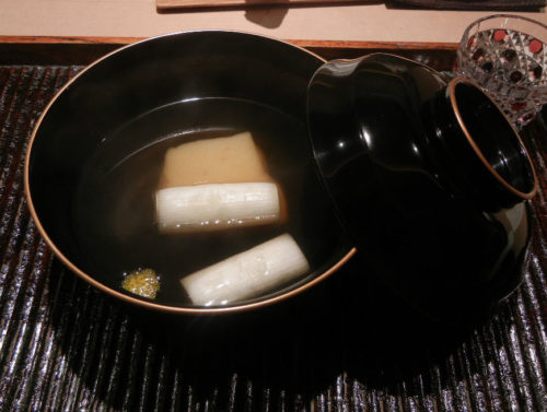 Soup-Rice Cake and Leeks, Soft-Shelled Turtle Stock with a Hint of Yuzu Citrus